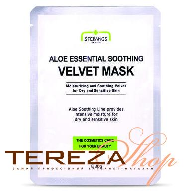 ALOE ESSENTIAL SOOTHING VELVET MASK SFERANGS | Tereza Shop