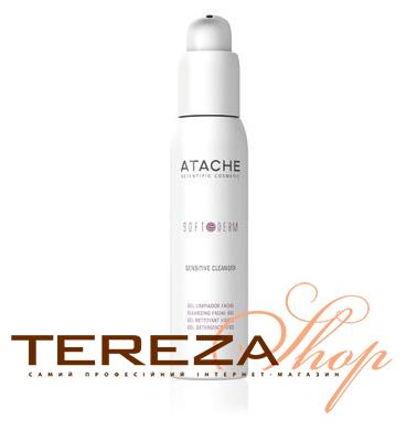 SOFT DERM SENSITIVE CLEANSER ATACHE | Tereza Shop