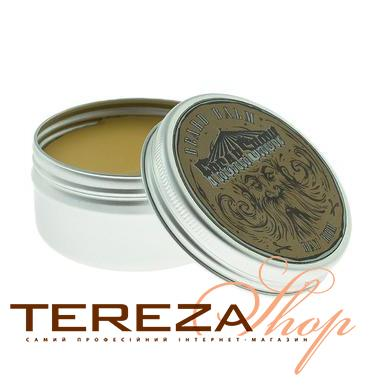 FREAK SHOW BAY RUM PAN DRWAL | Tereza Shop