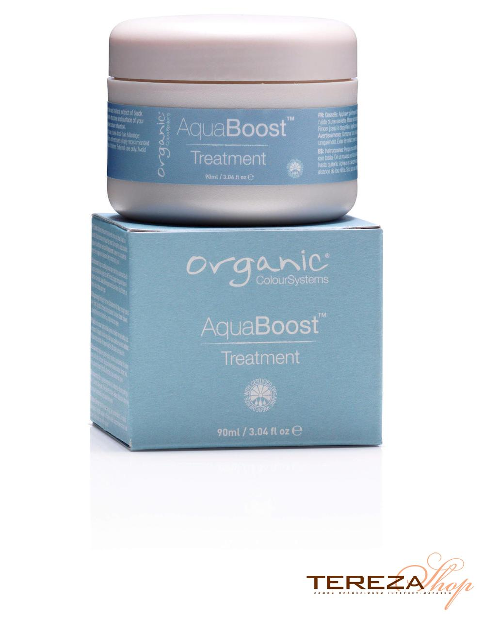 AQUA BOOST TREATMENT ORGANIC | Tereza Shop