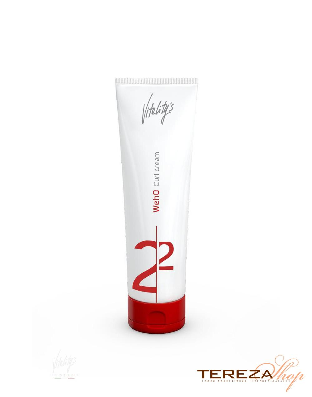 WE-HO CURL CREAM VITALITY'S | Tereza Shop