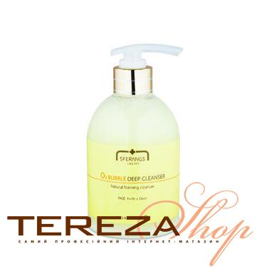 O2 BUBBLE DEEP CLEANSER SFERANGS | Tereza Shop