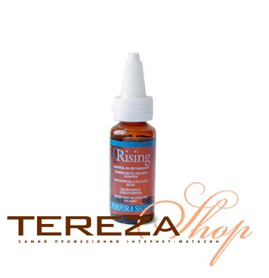 OIL FORFORA SECCA ORISING  | Tereza Shop