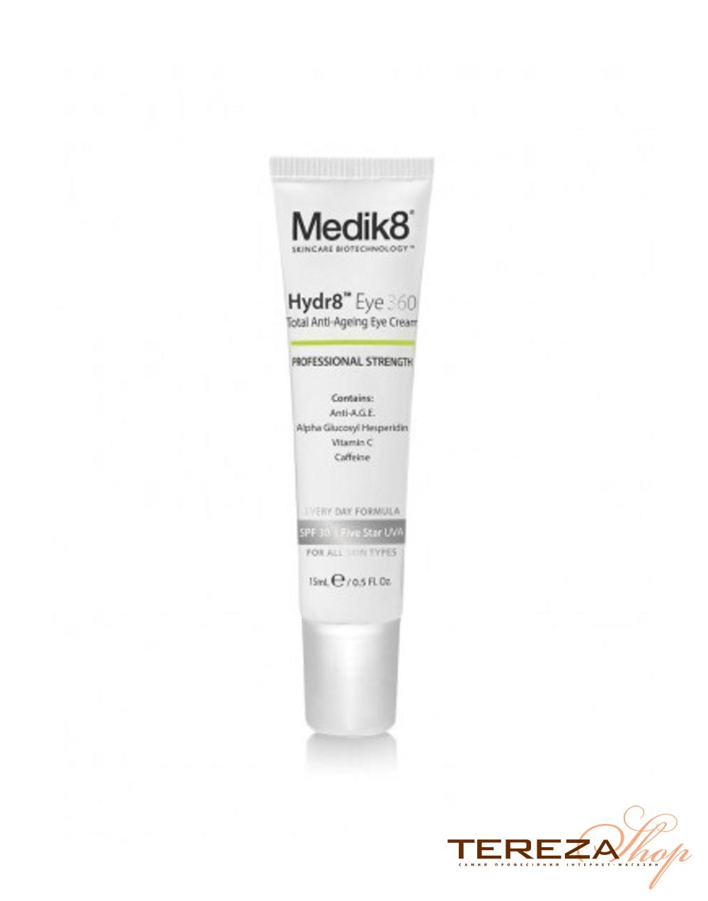 HYDR8 EYE 360 SPF 30 MEDIK8   | Tereza Shop