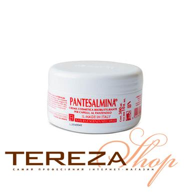 BALZAM PANTESALMINA ALAN JEY  | Tereza Shop