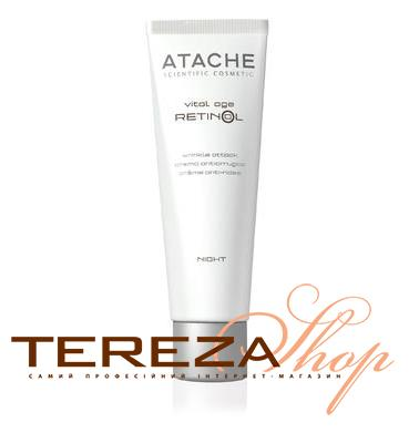 RETINOL VITAL AGE CREAM NIGHT ATACHE | Tereza Shop