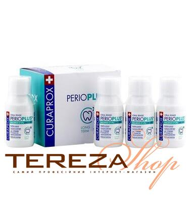 PERIO PLUS-4 100 ml CURAPROX | Tereza Shop