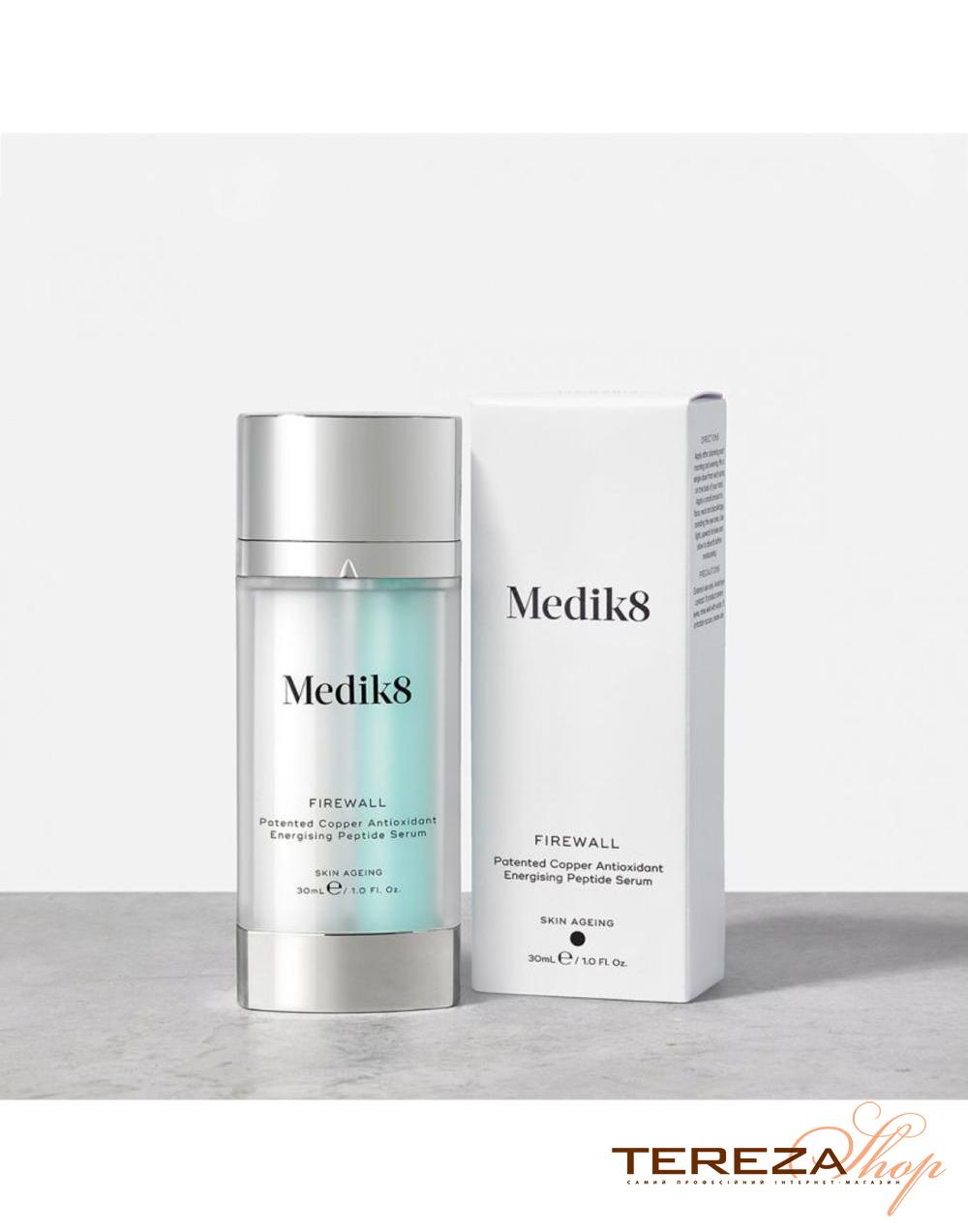 FIREWALL ANTI AGEING SERUM MEDIK8 | Tereza Shop