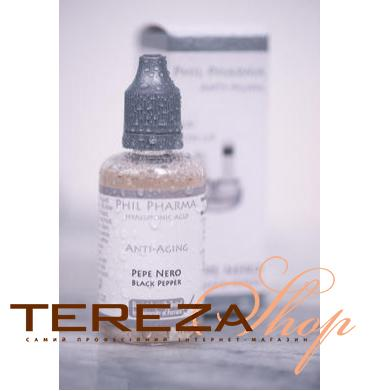 SERUM ANTI-AGE BLACK PEPPER SKIN UP | Tereza Shop