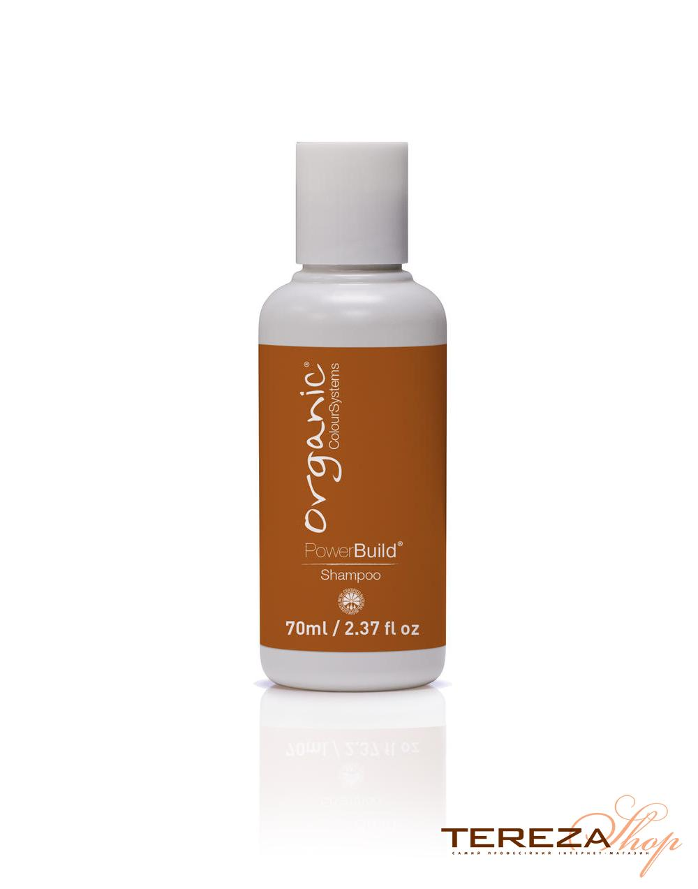POWER BUILD SHAMPOO 70ml ORGANIC | Tereza Shop