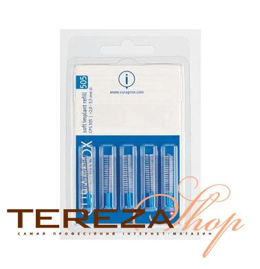 CPS 505 SOFT IMPLANT, 5,5 мм CURAPROX | Tereza Shop