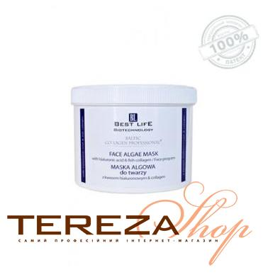 ALGAE MASK HIALURONIC & BALTIC COLLAGEN | Tereza Shop
