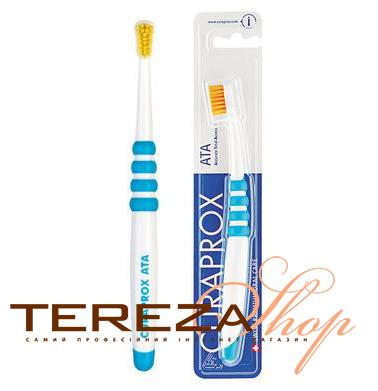 CURAPROX ATA | Tereza Shop