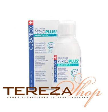 PERIO PLUS BALANCE CURAPROX | Tereza Shop