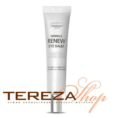 WRINKLE RENEW EYE BALM SFERANGS | Tereza Shop