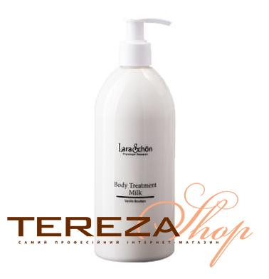 Body Treatment Milk LARA SCHON Wild berries | Tereza Shop