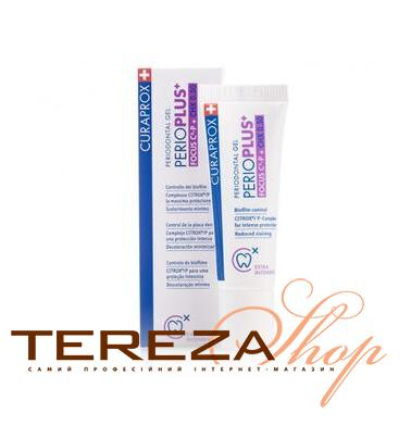PERIO PLUS FOCUS CURAPROX | Tereza Shop