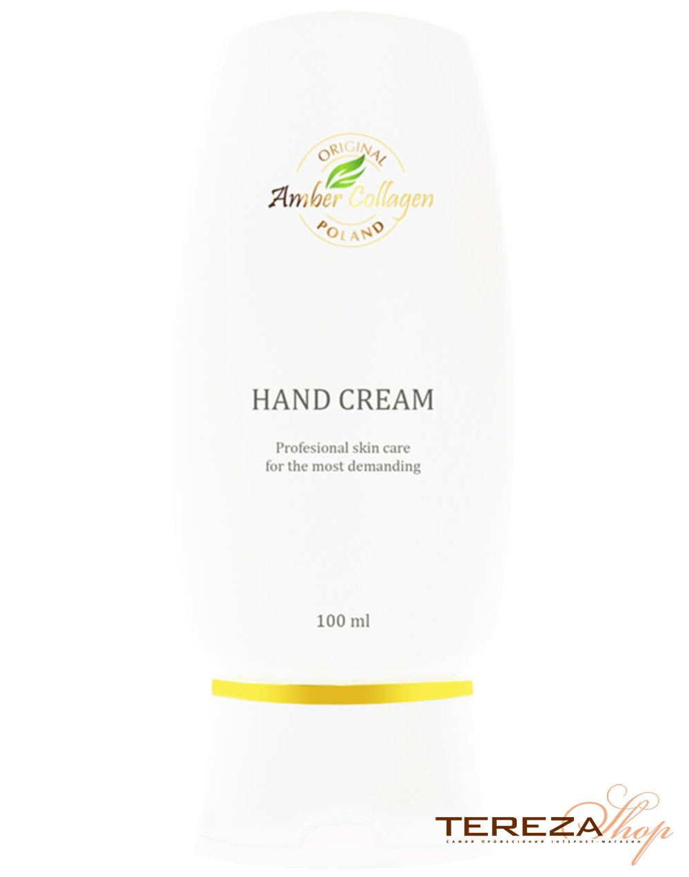 HAND CREAM AMBER COLLAGEN | Tereza Shop