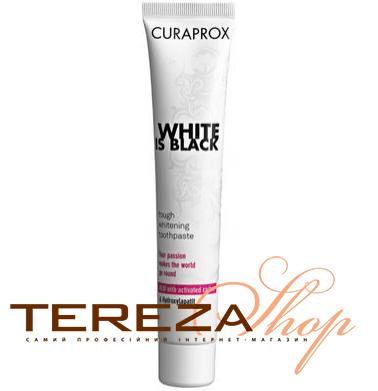 CURAPROX WHITE | Tereza Shop