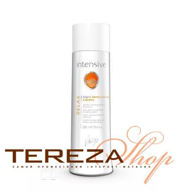 RELAX DERMO-CALMING VITALITY'S 250мл | Tereza Shop