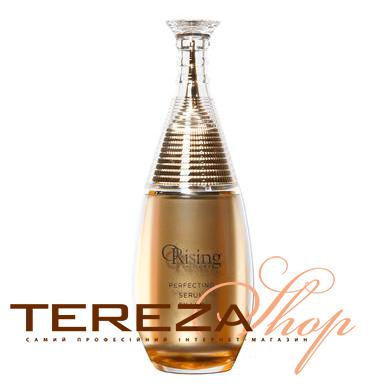 PERFECTING SERUM FILLER ORISING | Tereza Shop