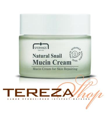 NATURAL SNAIL MUCIN CREAM SFERANGS | Tereza Shop