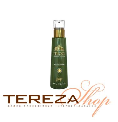 IDEAL CONDITIONER TRILOGY VITALITY'S | Tereza Shop