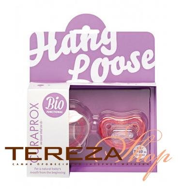 CURAPROX BABYSOOTHER-1 | Tereza Shop