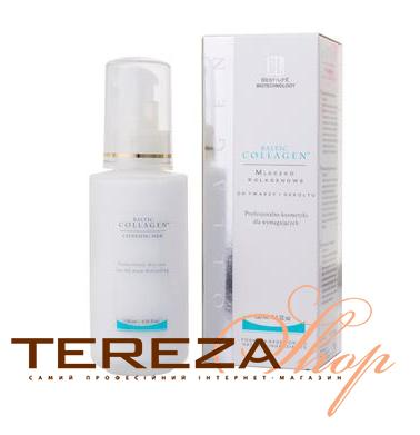 CLEANSING MILK BALTIC COLLAGEN | Tereza Shop
