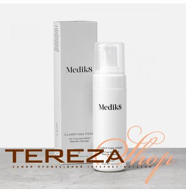 CLARIFYING FOAM MEDIK8 | Tereza Shop