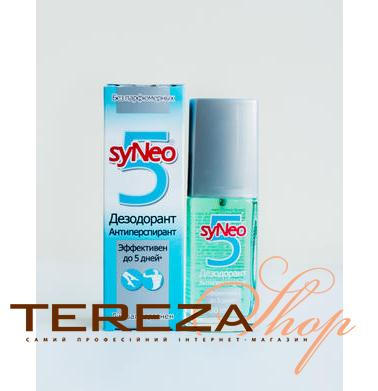 DEO SPRAY WOMAN SYNEO | Tereza Shop