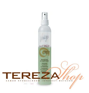 SO NICE ENERGY PHASE LOTION VITALITY'S  | Tereza Shop