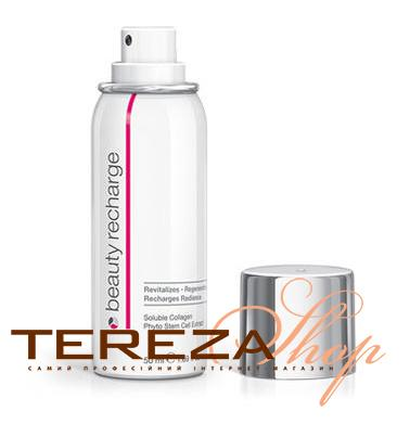 BEAUTY RECHARGE MEDSKIN SOLUTIONS | Tereza Shop