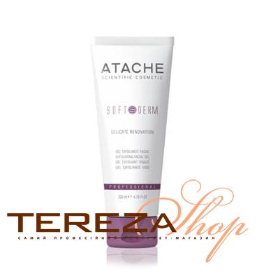 SOFT DERM DELICATE RENOVATION GEL EXFOLIANT ATACHE | Tereza Shop