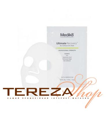 ULTIMATE RECOVERY ZINC MASK MEDIK8 | Tereza Shop