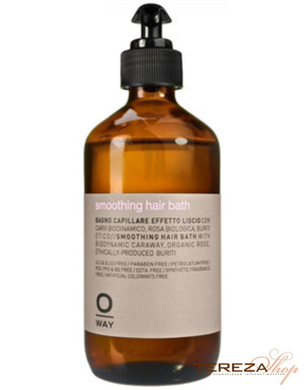 SMOOTHING HAIR BATH 240ml OWAY | Tereza Shop