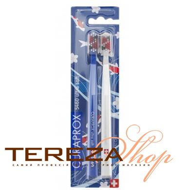 CS 5460 JAPAN EDITION BLUE-WHITE CURAPROX  | Tereza Shop