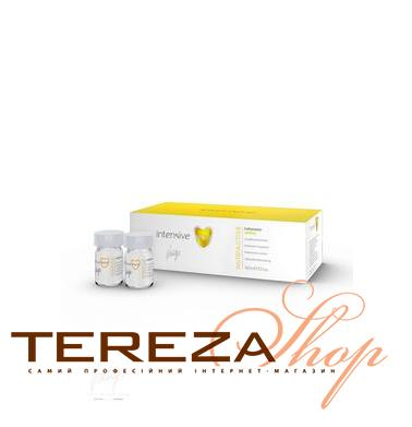 INTENSIVE AQUA NUTRIACTIVE SERUM VITALITY'S | Tereza Shop