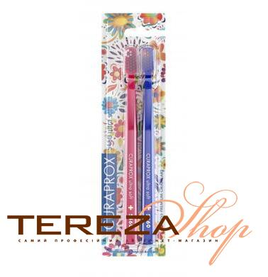 CS 5460 HAWAII EDITION PINK-BLUE CURAPROX | Tereza Shop