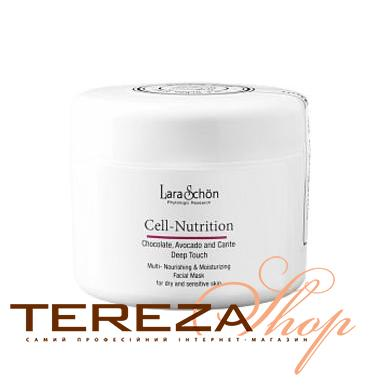 Cell-Nutrition «Chocolate» LARA SCHОN		 | Tereza Shop