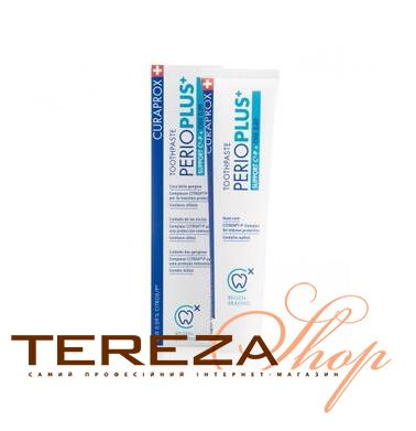PERIO PLUS SUPPORT CURAPROX | Tereza Shop