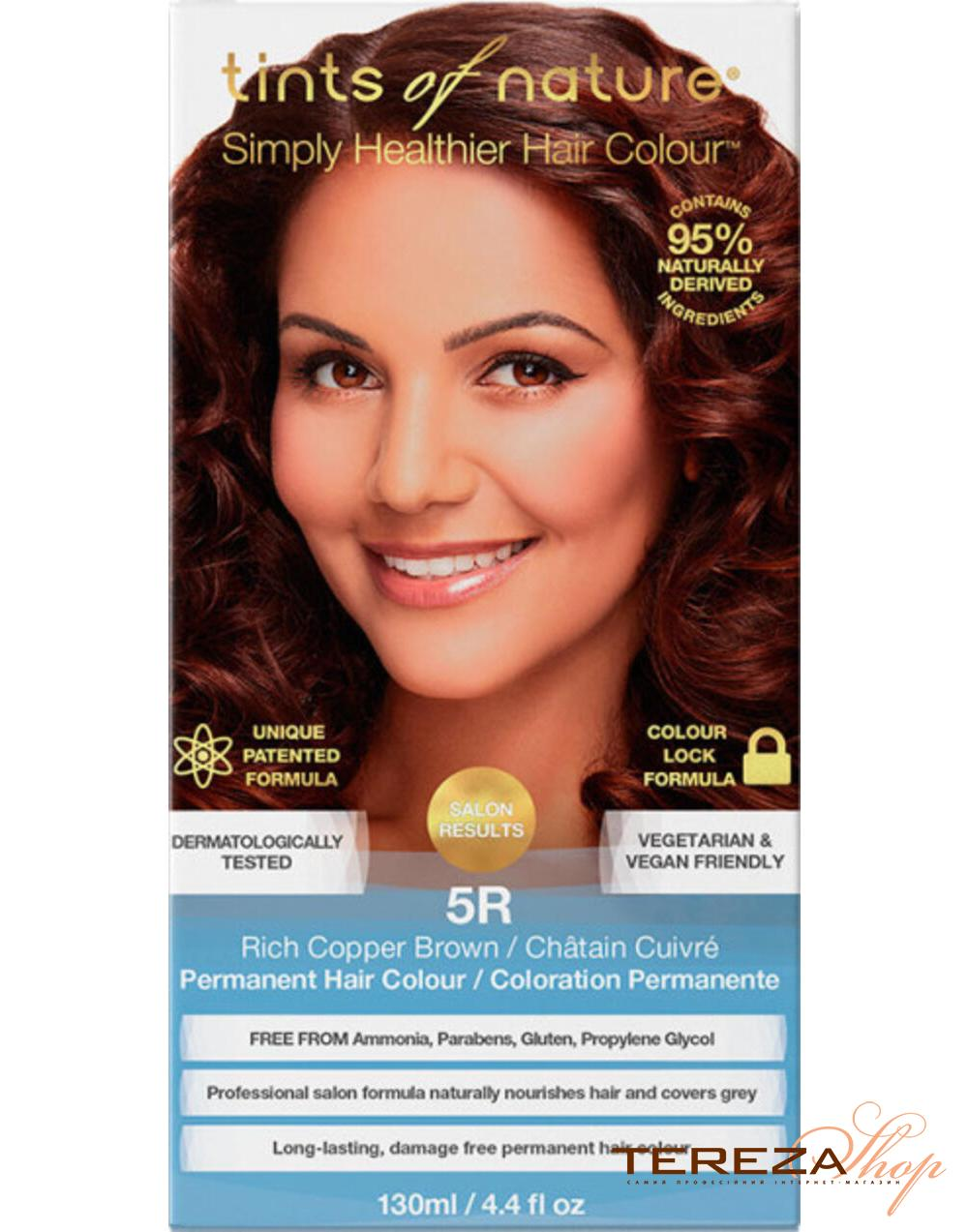 5R RICH COPPER BROWN TINTS OF NATURE | Tereza Shop