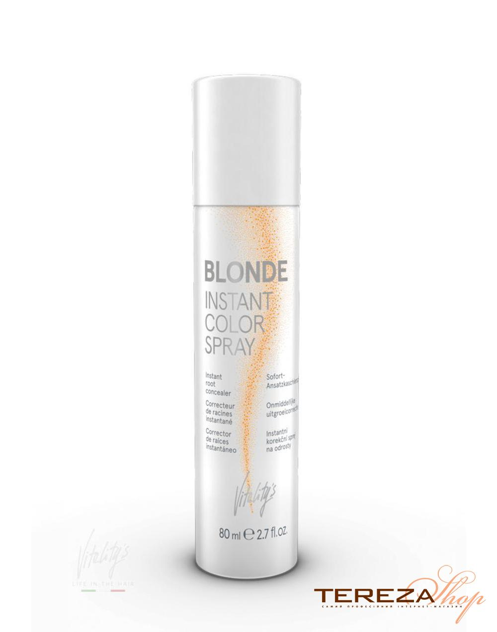 INSTANT COLOR SPRAY BLONDE VITALITY'S  | Tereza Shop