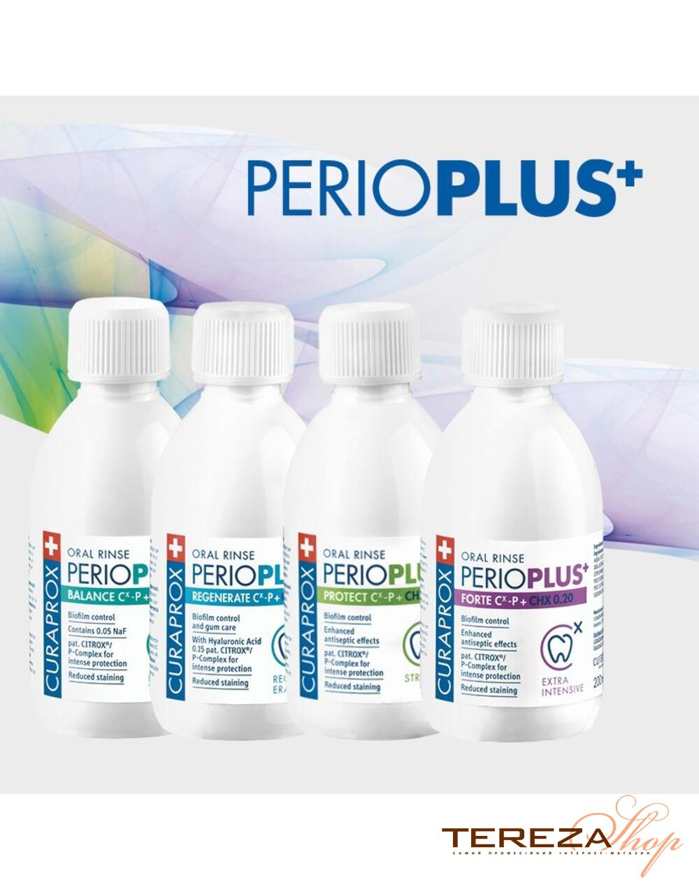 PERIO PLUS-1 100 ml CURAPROX | Tereza Shop