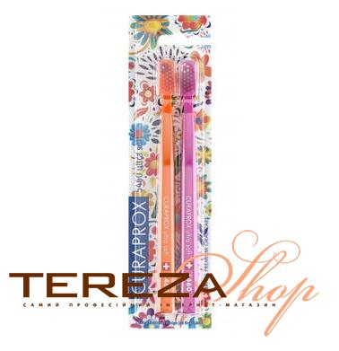 CS 5460 HAWAII EDITION ORANGE-PINK CURAPROX | Tereza Shop