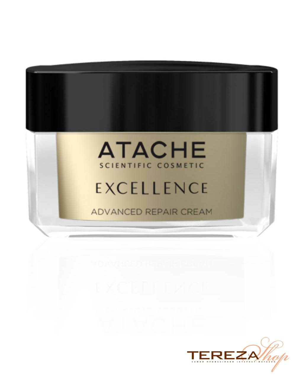 EXCELLENCE ADVANCED REPAIR CREAM ATACHE | Tereza Shop