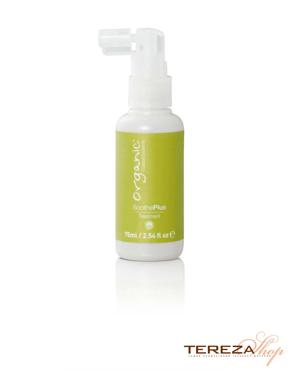 SOOTHE PLUS TREATMENT ORGANIC | Tereza Shop