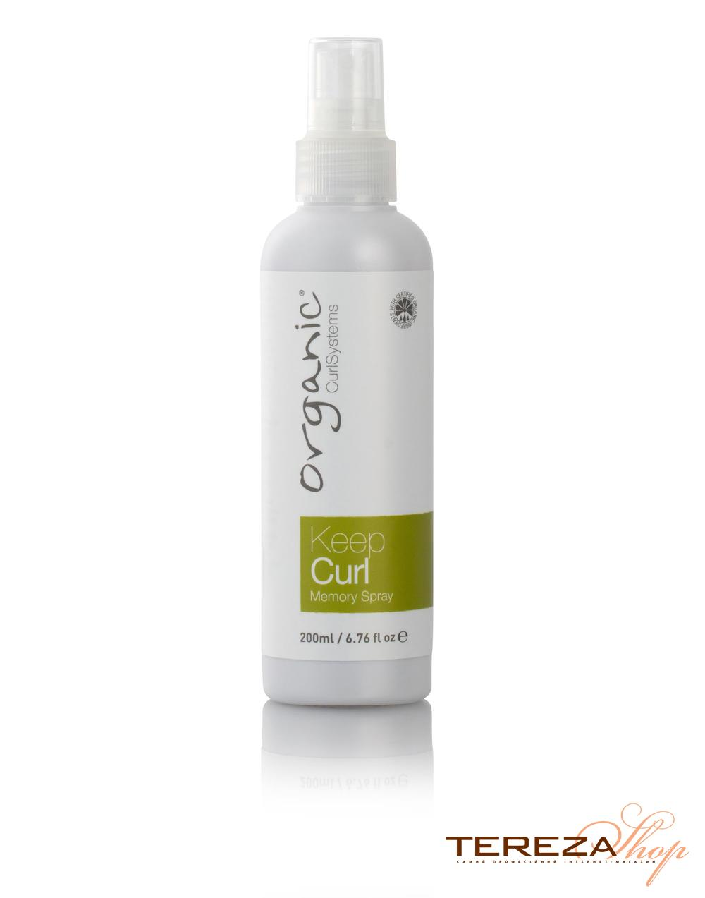 KEEP CURL MEMORY SPRAY ORGANIC | Tereza Shop