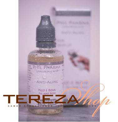 SERUM ANTI-AGE FIG AND ROSE FRAGRANCE SKIN UP | Tereza Shop