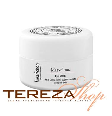 Marvelous LARA SCHОN	 | Tereza Shop